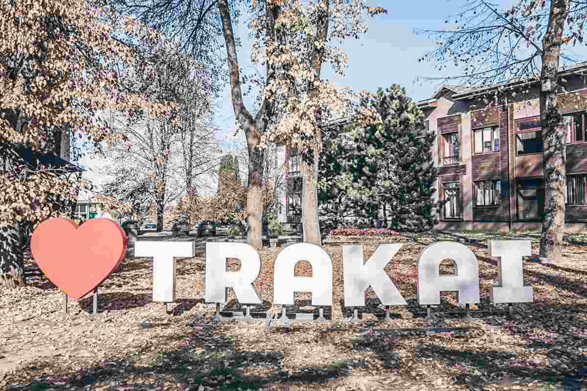 Trakai sightseeing: The TRAKAI sign